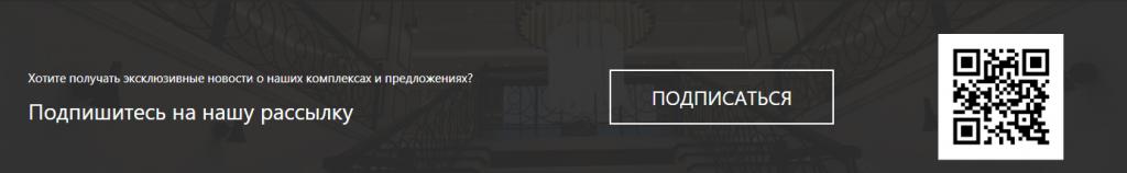 Новый веб-сайт на Immo Rainbow 4