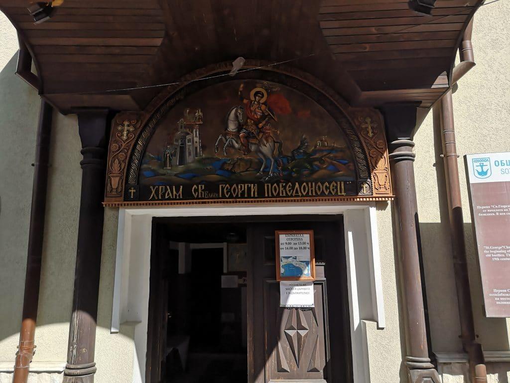 Churche St. George the Victorious in Sozopol 2