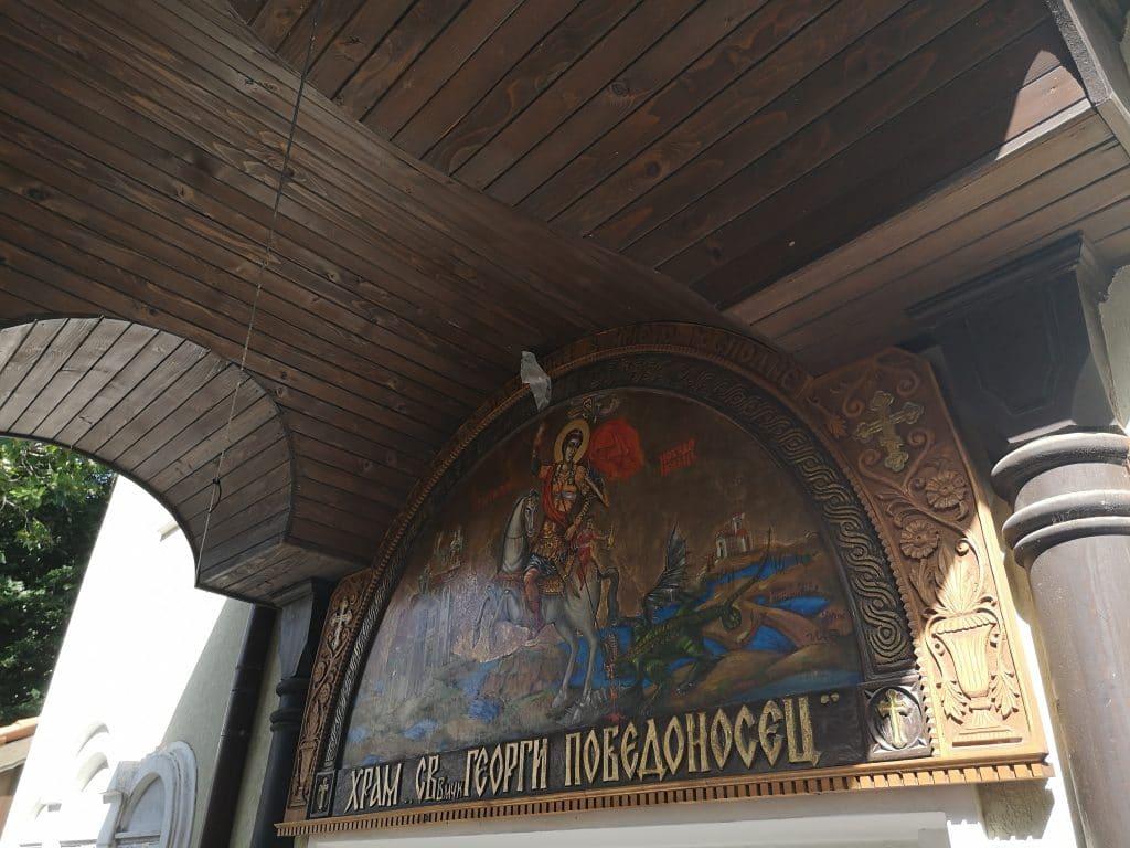 Churche St. George the Victorious in Sozopol 3
