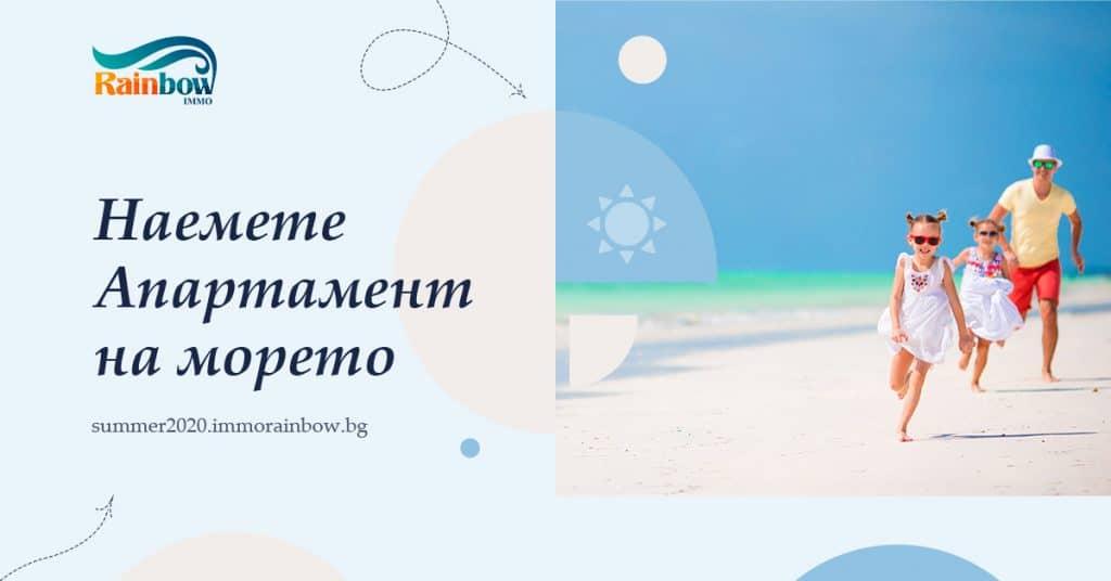"""Крайбрежната улица """"Анжело Ронкали"""" в Несебър 7"""