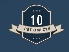 13 АПРЕЛЯ 2015Г. БЕСПЛАТНЫЙ СЕМИНАР В САНКТ-ПЕТЕРБУРГЕ 4