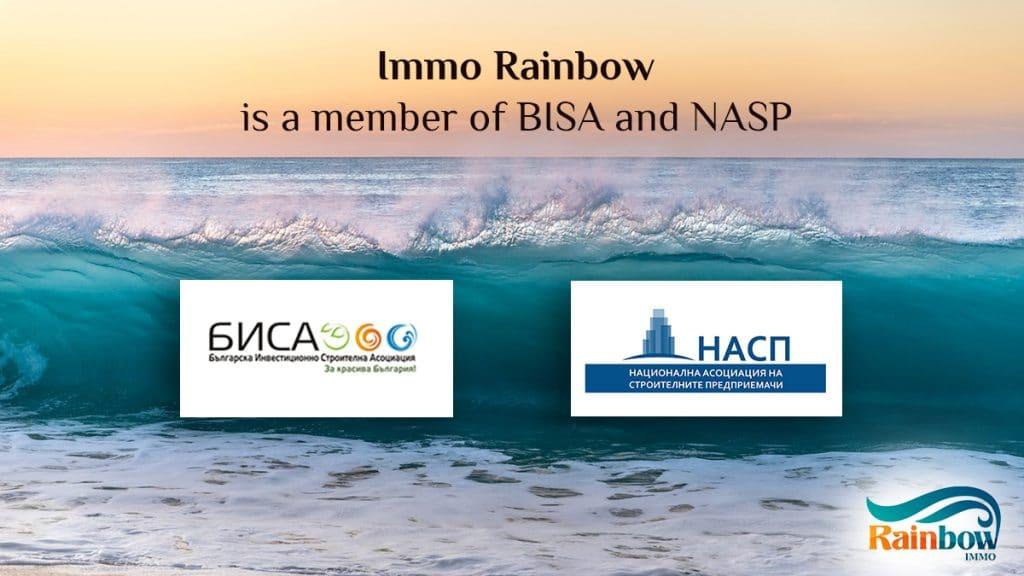 Компания ImmoRainbow Член БИСА И НАСП 8