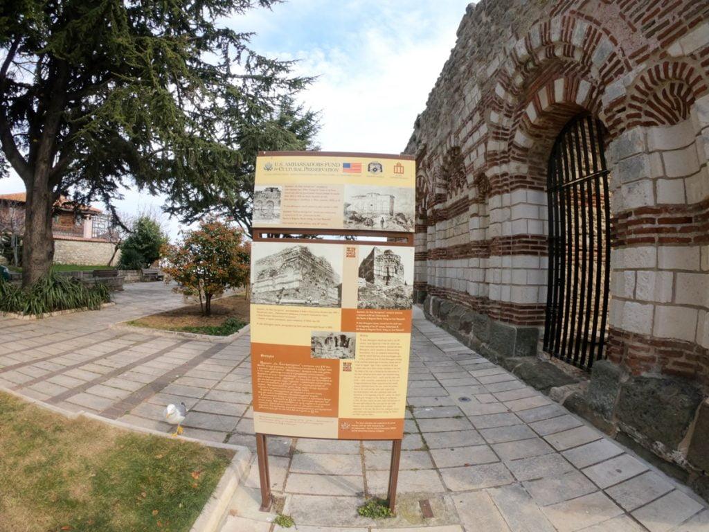 Церковь Святого Иоанна Алитургетоса - Несебр 2