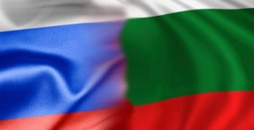 russia-bulgaria-flags1423572478