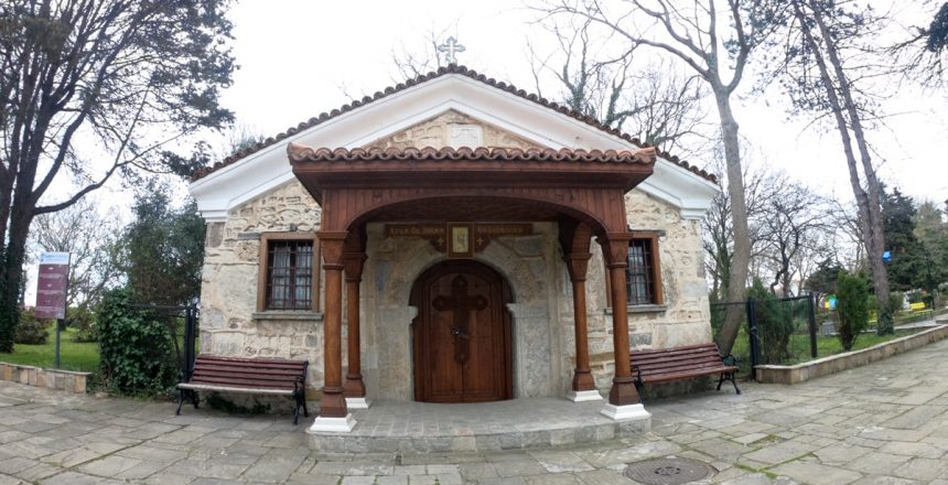 church_sv_zosim_Sozopol-1